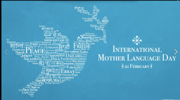 UNESCO بنیادصدای ایرانیان voi voiceofiranianInternational Mother Language Day
