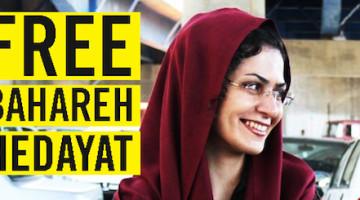 Release Iranian women's rights activist Bahareh Hedayat